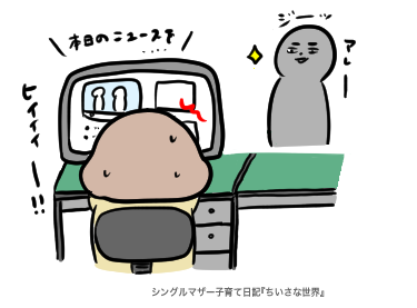 f:id:ponkotsu1215:20191019214426p:plain