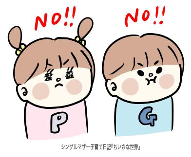 f:id:ponkotsu1215:20191020204416p:plain