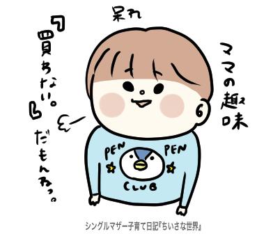 f:id:ponkotsu1215:20191022214156p:plain