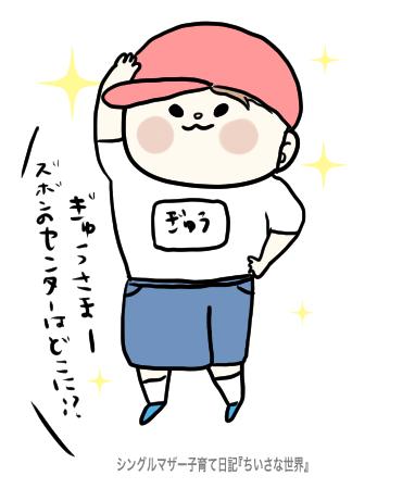 f:id:ponkotsu1215:20191025220615p:plain