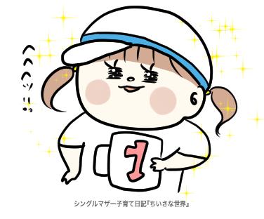 f:id:ponkotsu1215:20191025220633p:plain