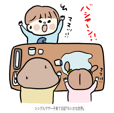 f:id:ponkotsu1215:20191028214637p:plain