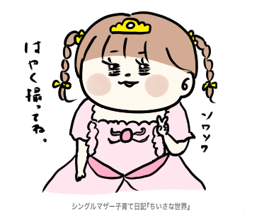 f:id:ponkotsu1215:20191030220503p:plain