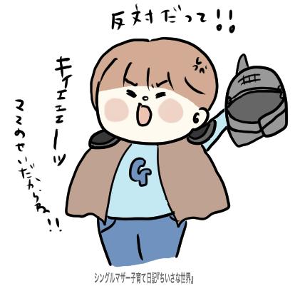 f:id:ponkotsu1215:20191030220758p:plain