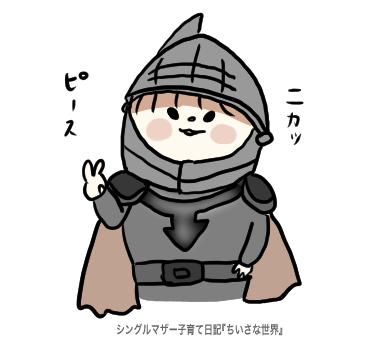 f:id:ponkotsu1215:20191030221301p:plain
