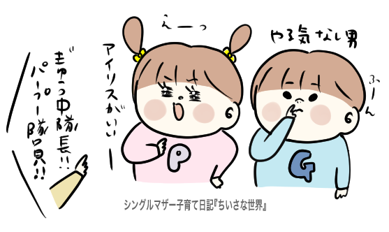 f:id:ponkotsu1215:20191101220809p:plain