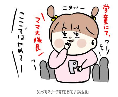 f:id:ponkotsu1215:20191101220834p:plain