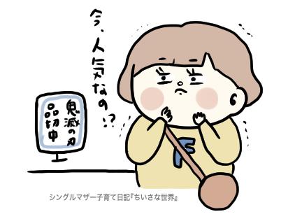 f:id:ponkotsu1215:20191102205547p:plain
