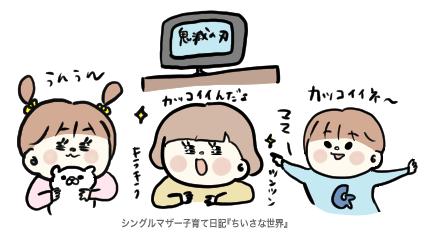 f:id:ponkotsu1215:20191102205844p:plain