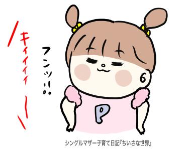 f:id:ponkotsu1215:20191105220712p:plain