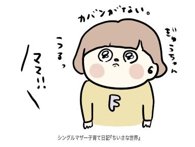 f:id:ponkotsu1215:20191106215744p:plain
