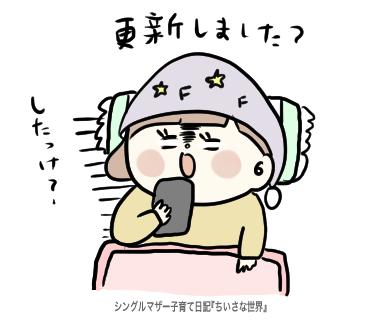 f:id:ponkotsu1215:20191107223151p:plain