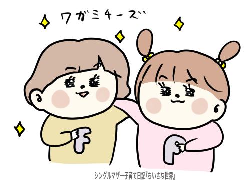 f:id:ponkotsu1215:20191108215935p:plain