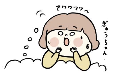 f:id:ponkotsu1215:20191109200804p:plain