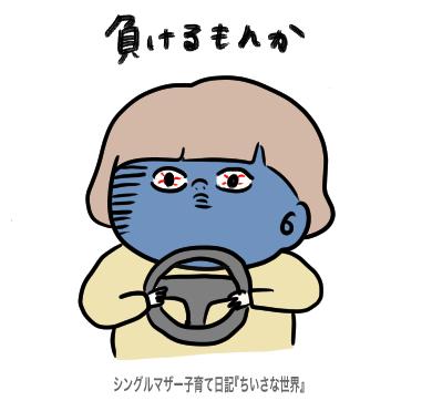 f:id:ponkotsu1215:20191111213303p:plain