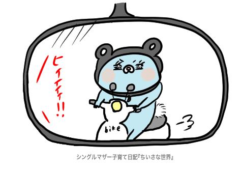 f:id:ponkotsu1215:20191111213323p:plain