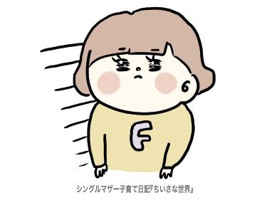 f:id:ponkotsu1215:20191112213330p:plain