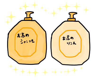 f:id:ponkotsu1215:20191113215132p:plain