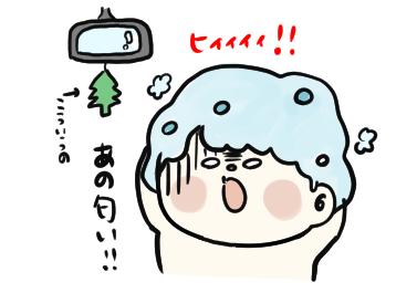 f:id:ponkotsu1215:20191113215311p:plain