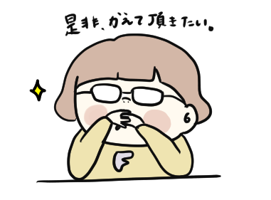 f:id:ponkotsu1215:20191115213228p:plain