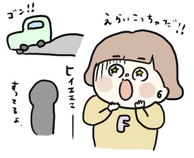 f:id:ponkotsu1215:20191120212747p:plain