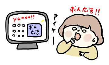 f:id:ponkotsu1215:20191121212438p:plain