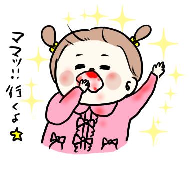 f:id:ponkotsu1215:20191122195130p:plain