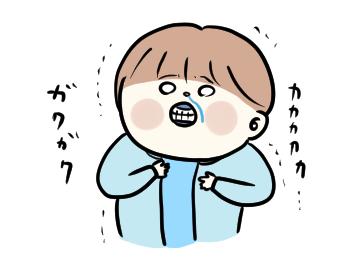 f:id:ponkotsu1215:20191123202427p:plain
