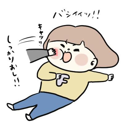 f:id:ponkotsu1215:20191125213935p:plain