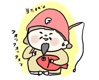 f:id:ponkotsu1215:20191128215638p:plain