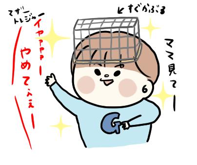 f:id:ponkotsu1215:20191129204901p:plain