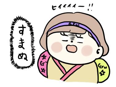 f:id:ponkotsu1215:20191203213531p:plain