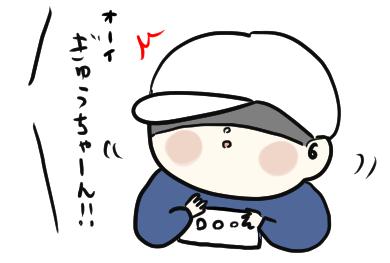 f:id:ponkotsu1215:20191203214637p:plain