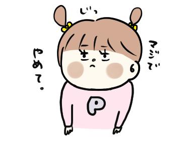 f:id:ponkotsu1215:20191204191933p:plain