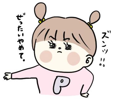 f:id:ponkotsu1215:20191204193225p:plain