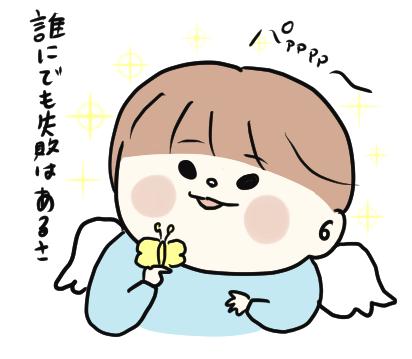 f:id:ponkotsu1215:20191209194731p:plain