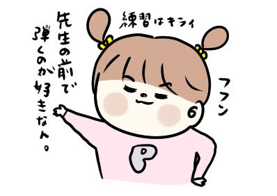 f:id:ponkotsu1215:20191211125139p:plain