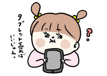 f:id:ponkotsu1215:20191213125158p:plain