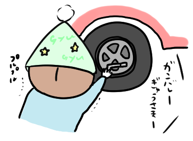 f:id:ponkotsu1215:20191214191015p:plain