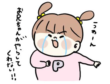 f:id:ponkotsu1215:20191214191109p:plain