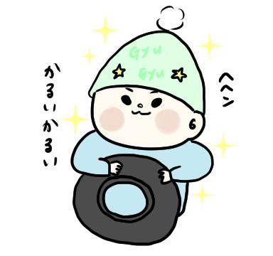 f:id:ponkotsu1215:20191214211546p:plain