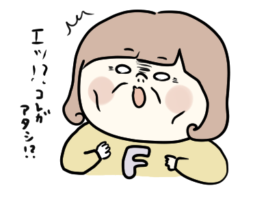 f:id:ponkotsu1215:20191216212415p:plain