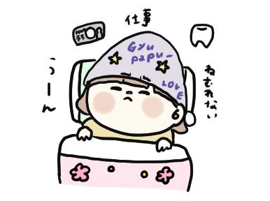 f:id:ponkotsu1215:20191218165426p:plain