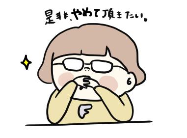 f:id:ponkotsu1215:20191219214205p:plain