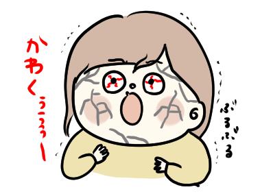 f:id:ponkotsu1215:20191221191027p:plain