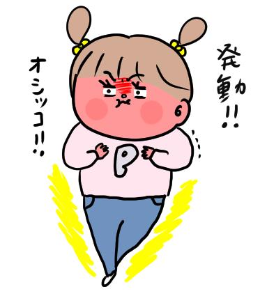 f:id:ponkotsu1215:20191222215805p:plain