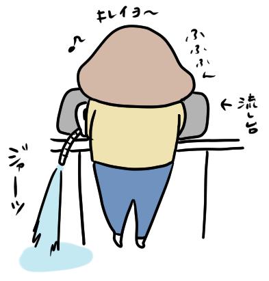 f:id:ponkotsu1215:20191226175925p:plain