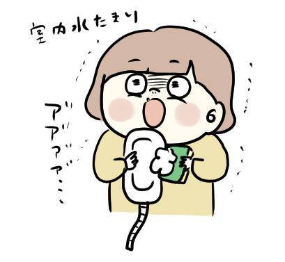 f:id:ponkotsu1215:20191226180002p:plain