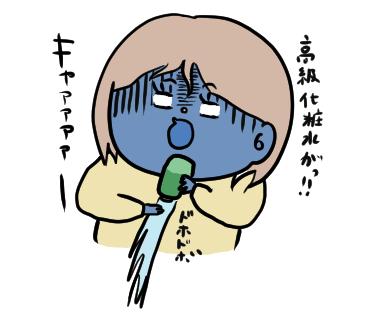 f:id:ponkotsu1215:20191227214624p:plain