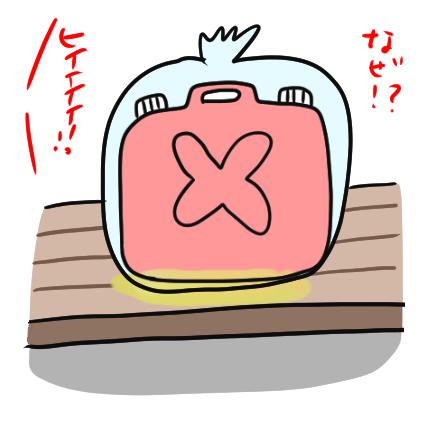 f:id:ponkotsu1215:20191227214641p:plain